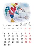 Rooster. Cartoon rooster with the snowman.Watercolor painting for your calendar.cartoon rooster with the snowman.Watercolor painting for your calendar Royalty Free Stock Photography