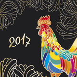 Rooster. Chicken, cock. Vector illustration. Can be used as a greeting card for the year of royalty free illustration