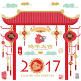 Rooster Chinese New Year 2017. Chinese Calligraphy translation Rooster Year and `Rooster year with big prosperity`. Red Stamp with Vintage Rooster Calligraphy Stock Image