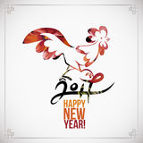 Rooster chinese new year design graphic. Year 2017 of rooster chinese new year design. Graphic line art sketch of cock with red watercolor fill. Vector Royalty Free Stock Image