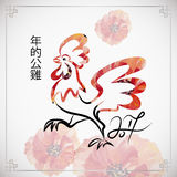Rooster chinese new year design graphic. Year 2017 of rooster chinese new year design. Graphic line art sketch of cock with red watercolor fill. Vector Stock Photography