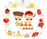 Rooster Chinese New Year stock illustration