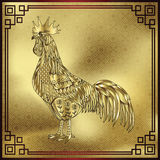 Rooster, Chinese zodiac symbol of the 2017 year. Colorful vector. Illustration isolated. cock in gold colors. Design for t-shirt print, greeting card, calendar Stock Image