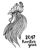 Rooster, Chinese zodiac symbol of the 2017 year. Colorful vector Stock Images