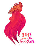 Rooster, Chinese zodiac symbol of the 2017 year. Colorful vector. Illustration  on white. Zentangle inspired. Head of cock in red colors. Design for t-shirt Stock Photo