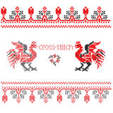 Rooster  cross-stitch embroidery Royalty Free Stock Image