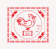 Rooster design for Chinese New Year celebration Royalty Free Stock Photos