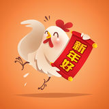 Rooster design. Chinese New Year. Royalty Free Stock Photo