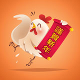 Rooster design. Chinese New Year. Stock Images