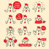 Rooster Emoticons Icons Set royalty free illustration