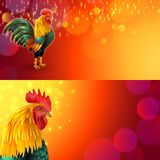 Rooster banner set. Rooster on festive background horizontal banner set isolated vector illustration Royalty Free Stock Photos