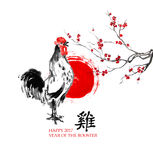Rooster greeting card. vector illustration