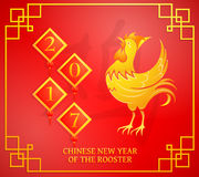 Chinese New Year of the Rooster greeting card. Chinese New Year of the Rooster 2017 greeting card design. Hieroglyph translation - Rooster Royalty Free Stock Images