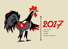 Rooster2017. Royalty Free Stock Image