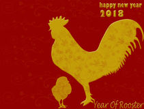 Rooster. Happy Chinese new year 2018. On red background Stock Images