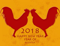 Rooster. Happy Chinese new year 2018. On yellow background Stock Photo
