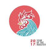 Rooster head illustration Stock Photos