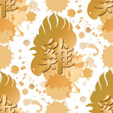 Rooster head pattern Royalty Free Stock Images