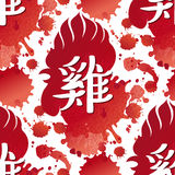 Rooster head pattern Stock Images