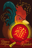 Rooster holding a Lantern with Fireworks Celebrating Chinese New Year, Vector Illustration royalty free stock photos