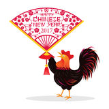 Rooster Holding Papercut Fan, Chinese New Year Stock Photo