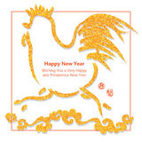 Rooster ink golden glitter cloud white frame Royalty Free Stock Image