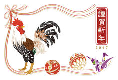 Rooster with Japanese Traditional Toys- New Year card Stock Photo
