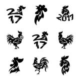 Rooster logo icons vector illustration. Cute cartoon rooster logo icons illustration. New Year 2017 badges isolated on background. Bird ymbol, cock farm. cock Royalty Free Stock Photo