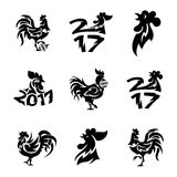 Rooster logo icons vector illustration. Cute cartoon rooster logo icons illustration. New Year 2017 badges isolated on background. Bird ymbol, cock farm. cock Royalty Free Stock Image
