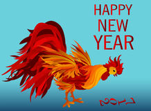 Rooster looking down. Vector. Colorful rainbow. Symbol new year. Isolated Cockerel pecks figures 2017 on a blue background Royalty Free Stock Photos