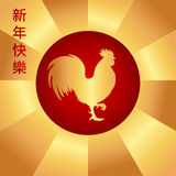 Rooster new year card gold Stock Photo