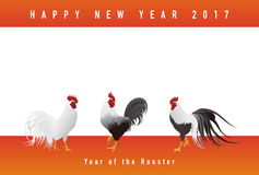 Rooster New Year Card. New Year Card for 2017 with realistic rooster illustrations Stock Images