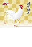 Rooster New Year greeting card. White rooster New Year greeting card illustration Stock Images