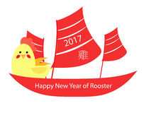 Rooster with new year greetings Royalty Free Stock Photos