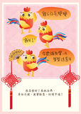 Rooster new year Hong Kong Royalty Free Stock Photography