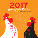 Rooster New Year symbol on the Chinese calendar. Rooster, 2017 New Year symbol on the Chinese calendar. Silhouette of white and black cock. Sign of zodiac Stock Images
