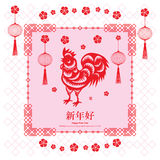 Rooster paper cut red pink frame Royalty Free Stock Photography