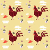 Rooster pattern Stock Photo