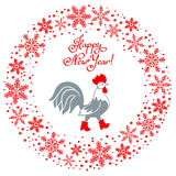 Rooster in red boots. Cartoon stylized symbol Year 2017. Rooster in red boots. Cartoon stylized rooster symbol of New Year 2017 isolated on white background Stock Images