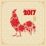 Rooster reports-you will be happy and prosperous!. Chinese greeting card. Translation: Rooster reports - you will be happy and prosperous! Vector illustration Royalty Free Stock Photo