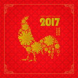 Rooster reports-you will be happy and prosperous!. Chinese greeting card. Translation: Rooster reports - you will be happy and prosperous! Vector illustration Stock Image