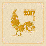 Rooster reports-you will be happy and prosperous!. Chinese greeting card. Translation: Rooster reports - you will be happy and prosperous! Vector illustration Royalty Free Stock Photos