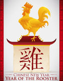 Rooster Sculpture over Traditional Asian Roof for Chinese New Year, Vector Illustration royalty free stock photography