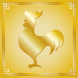 Rooster silhouette with oriental frame. Vector illustration of rooster animal symbol of chinese new year 2017 silhouette with oriental vintage frame on pattern vector illustration