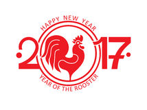 Rooster 2017. Simple red symbol. Royalty Free Stock Photo
