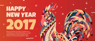 Rooster symbol 2017. Stock Photos