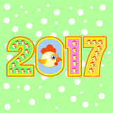 Rooster symbol calendar 2017 of figure. Vector rooster heppy symbol of 2017new year Stock Photography