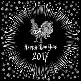 Rooster, symbol of 2017 on the Chinese calendar.. Happy New Year Card with Starburst. Vector illustration. rooster, snow, snowflakes. Vector illustration art Stock Image