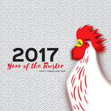 Rooster symbol on the Chinese calendar. 2017 New Year. Rooster, 2017 New Year symbol on the Chinese calendar. Paper cut style Silhouette of white cock. Sign of Vector Illustration