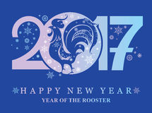 Rooster, symbol of 2017. Rooster, symbol of 2017 on the Chinese calendar. Silhouette of cock. Vector element for New Year`s design Royalty Free Stock Photos